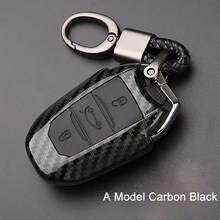 Carbon fiber car remote key cover case holder protect for Peugeot 301 308 308S 408 2008 3008 4008 50