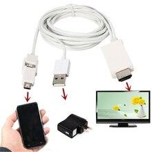 2,5 м микро USB 5/11 pin Мобильный кабель высокого разрешения MHL к HDMI Аудио Видео AV адаптер кабель 1080P HD ТВ конвертер для Samsung