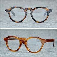 Cubojue Acetate Eye Glasses Frame Men Women Thick Eyeglasses Man's Optic Prescription Spectacles Vintage Novelty Tortoise Male