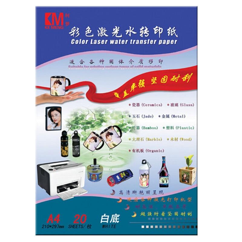 Лазерный принтер, водопроводная переводная бумага, белый фон, цвет A4, размер 210*297 мм (8,3*11,7 дюйма), не нужен спрей/Лак (20 шт./лот)