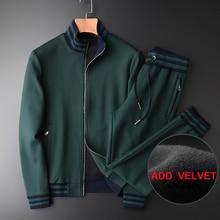 Minglu 운동복 남자 hight 품질 벨벳 추가 두꺼운 녹색 지퍼 스웨터와 바지 가을 패션 2 피스 스웨터 남자