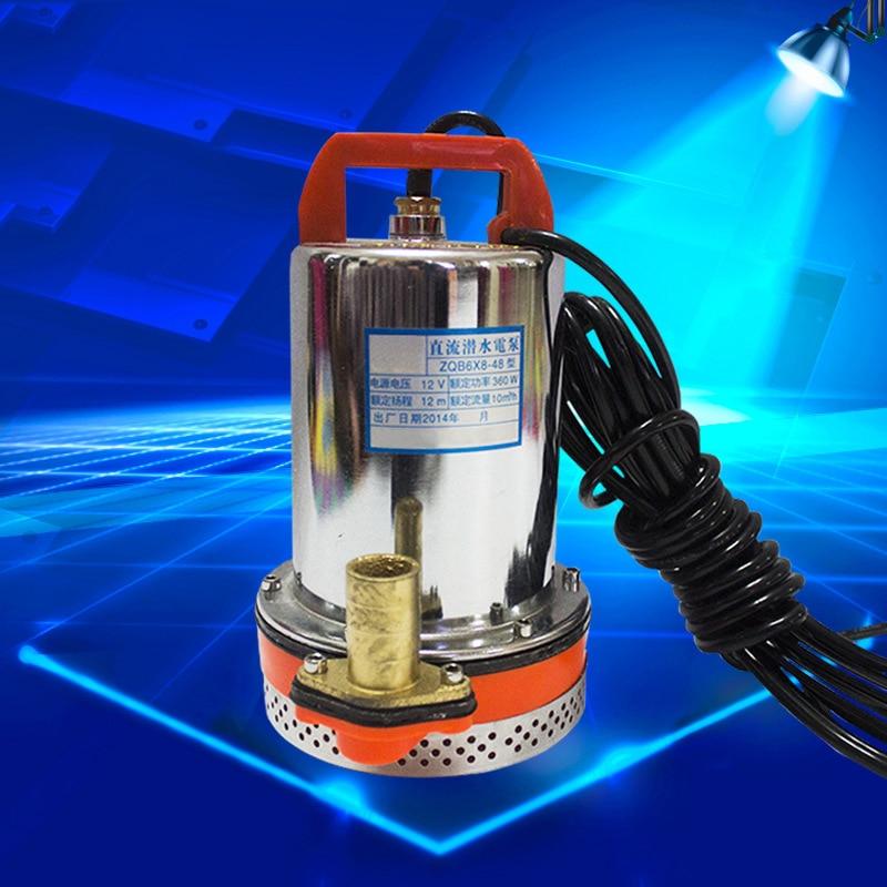 DC 12V/24V Solar Water Pump 130L / min 4800rpm motor Water Circulation Submersible Pump Irrigation Fountain Fish Pond