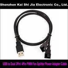 USB zu Dual 3-Pin/4-Pin PWM Fan Splitter kabel Adapter-50 cm