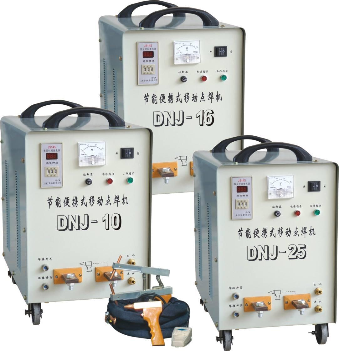 DNJ Portable Movable Ac Spot Energy storage Welding Machine