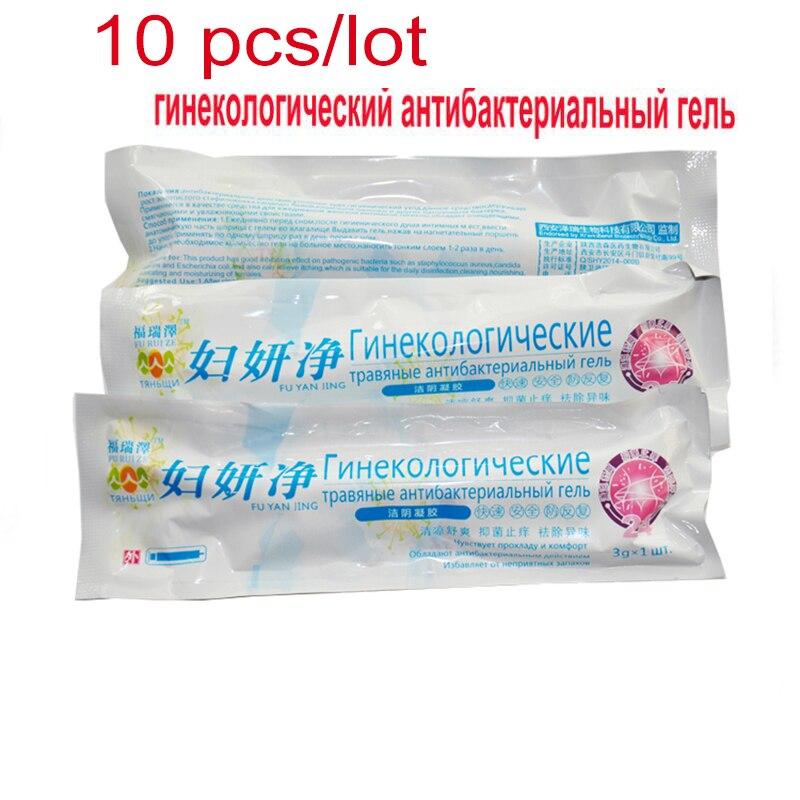 10 pcs gynecological gel female women beauty vagina medicine tighting repair cream feminine hygiene women medicated gel vagina