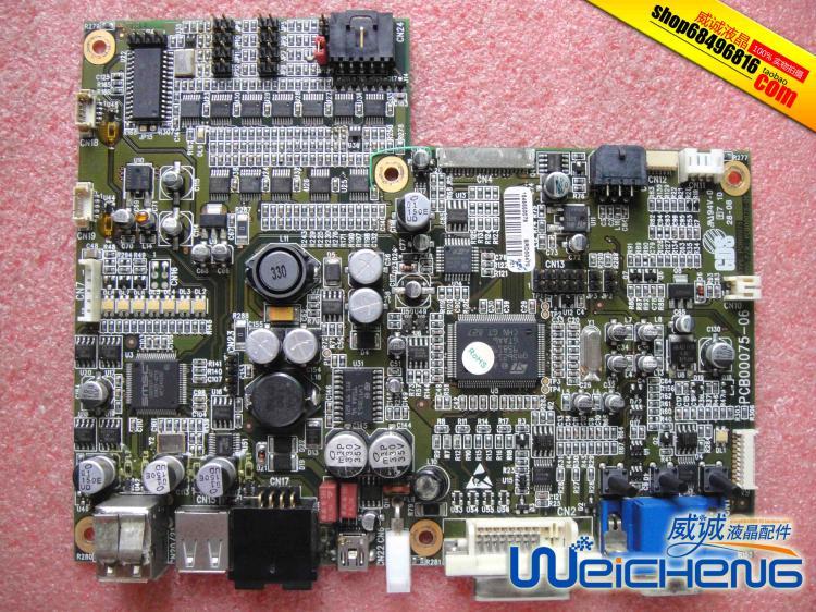 PCB00075-06 PCB00075