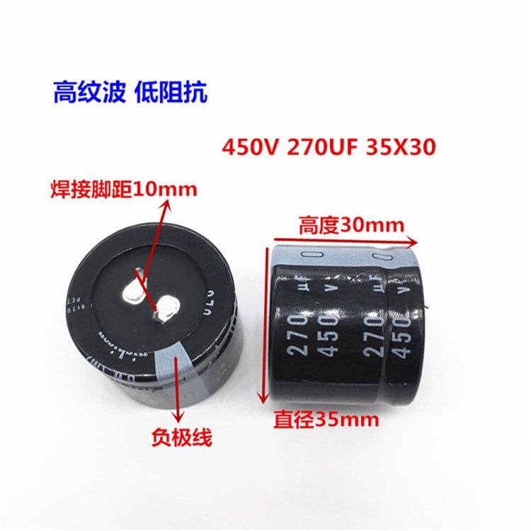 2 uds/10 Uds 270uf 450v Nichicon GW 35x30mm 450V270uF Snap-en PSU condensador