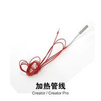 1 шт. 24В 40 Вт Flashforge 3D принтер Creator / Pro Creator аксессуары для 3D-принтера нагревательная трубка нагреватель картриджей