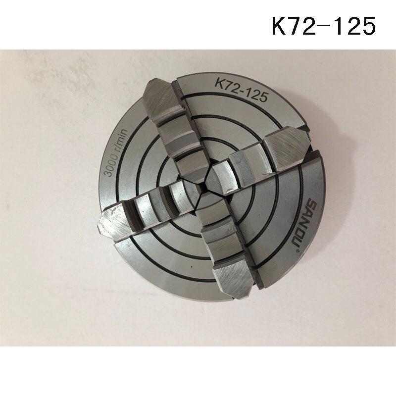 Portabrocas de desplazamiento de 54 mandíbulas K72-125 Portabrocas de torno de 125mm de cuatro mandíbulas 5 portabrocas Manual para accesorio de clavija CNC