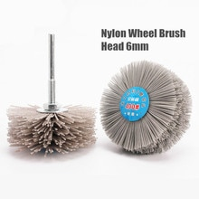 80 #120 #240 #320 #400 #600 # Roda Abrasiva de Nylon Escova de Madeira Durável Polonês Bancada moedor De Pedra Madeira de Metal