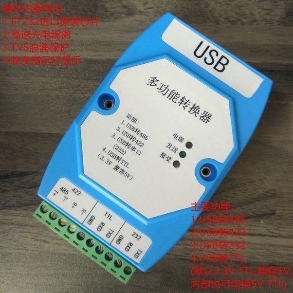 Usb para rs422/rs485/serial rs232/ttl (5v/3.3v) isolamento óptico ft232/usb para 422 485 232 adaptador de conversor ttl