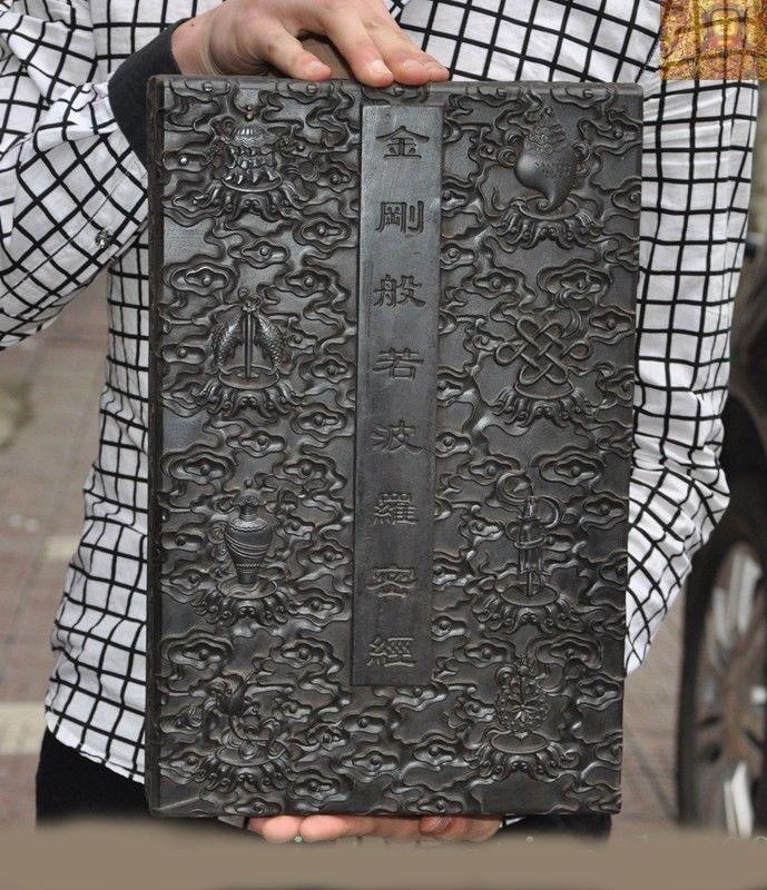 Decoração de casamento antigo tibet templo preto madeira madeira esculpida escritura sutra livro caixa ano novo