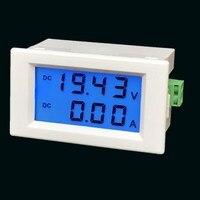 D85-3051 dual display DC200V 600V 10A 50A 100A digital digital display DC voltage and current meter