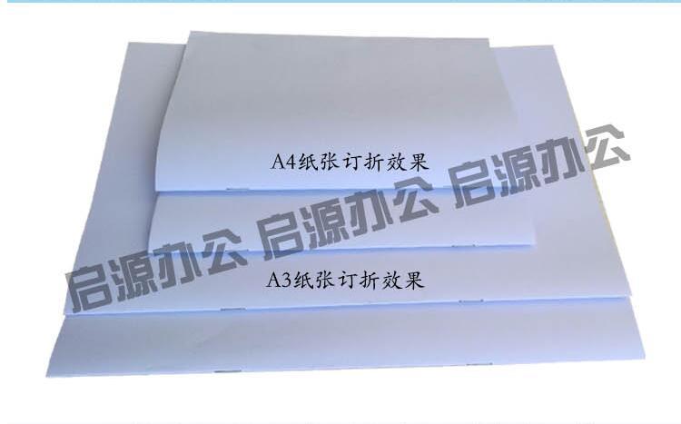 ZY-2 automatic nail folding machine,A3  binding machine ,  folding machine / binding machine 2 in 1 enlarge