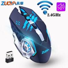 ZUOYA Silencioso Gaming Mouse Sem Fio 2.4 ghz 2000 dpi Mouses Sem Fio Recarregável Backlight Jogo USB Optical Mouse Para PC Portátil