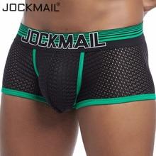 Нижнее белье JOCKMAIL мужское, боксеры из дышащей сетки