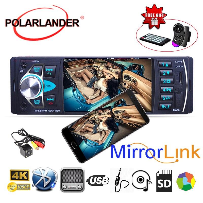 Radio de coche de 4,1 pulgadas Automagnitol DVR/cámara de entrada espejo enlace para teléfono Android pantalla Full HD reproductor MP5 FM /USB/SD/TF Bluetooth