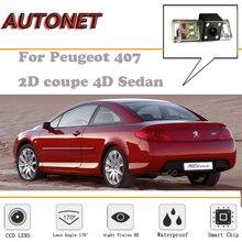 AUTONET Rear View camera For Peugeot 407 2D coupe/4D Sedan/Night Vision/Reverse Camera/Backup Camera/license plate camera