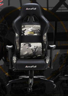 Фото - Игровое кресло, офисное кресло, вращающееся кресло, кресло для босса, эргономичное компьютерное кресло. кресло