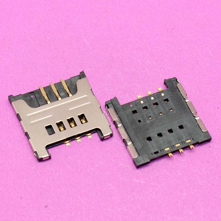 YuXi New Sim card reader holder socket slot module replacement for samsung i9000 I9003 I8700 S5360 S5570 I9220 N7000