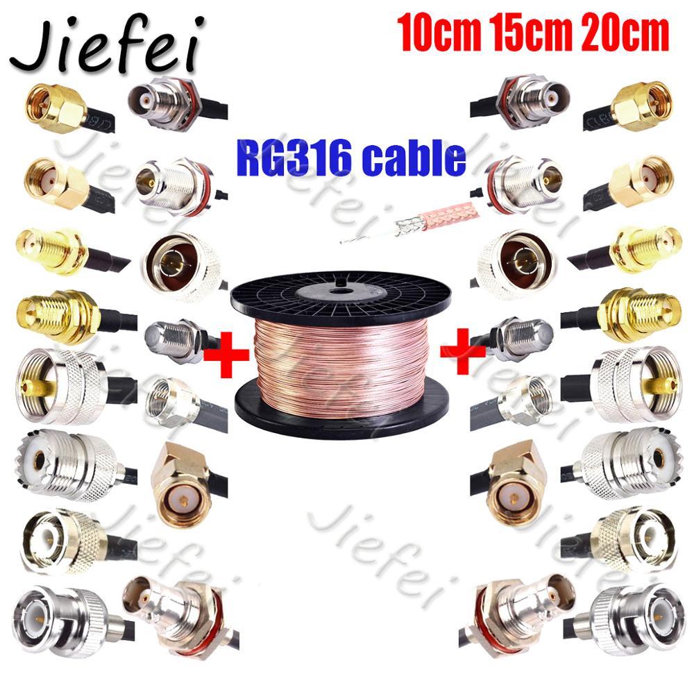5 uds 15cm DIY (RP), SMA, UHF TNC N F macho/hembra adaptador de conector para RG316 cable (RP), SMA, UHF TNC N F macho/hembra adaptador de 10cm