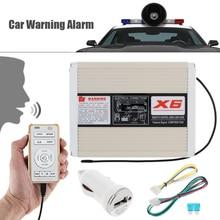 200W 18 tons Durable voiture avertissement alarme sirène klaxon haut-parleur MP3 système hôte à distance boîte