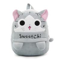 Плюшевый рюкзак для малышей #1