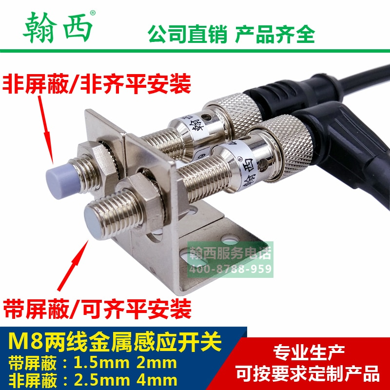 M8 مغو 2 سلكين DC DC عادة مفتوحة المعادن التعريفي القرب موصل M12 التوصيل