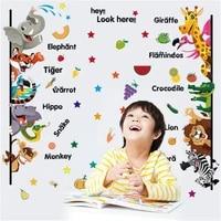 1 pcs cute animal world wall stickers english alphabet for livingroom childrens room decor kindergarten wall sticker 5070cm