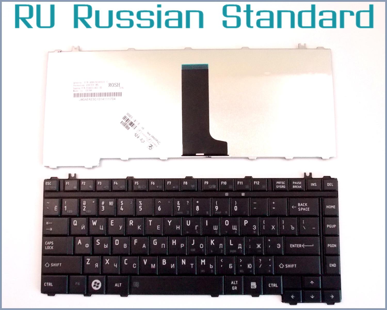 Ruso RU teclado para Toshiba Satellite A200 A205 L305 L305D A310 A315 M300 M305 M305D A300 A300D L300 L300D la computadora portátil/portátil
