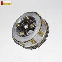 Pochette secondaire pour JS250/BASHAN/LONCIN250/BAJA   Vtt 250 JS250/BASHAN/LONCIN250 ATV
