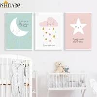 Affiche en toile dart mural pour chambre denfants  dessin anime nordique  nuages de lune douce  etoiles  peinture sur toile imprimee  images decoratives  decor de maison