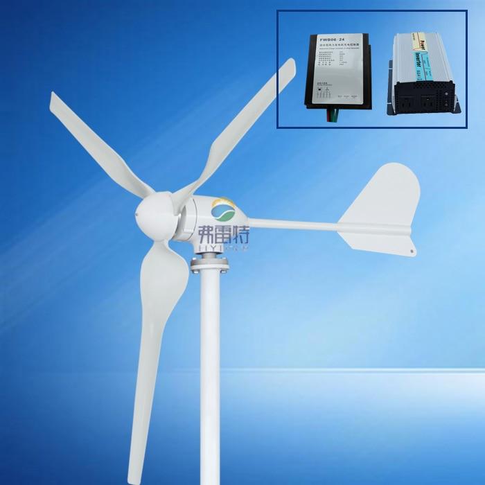 Molino de viento de 500w de potencia máxima de 750w con controlador de carga de viento de 24v e inversor de 1000w para casa