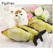 PipiFren Toys For Dogs Fish Chew Squeaker Puppy Pet Cats Toys Rattle Insert Accessories juguete perro brinquedo cachorro