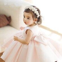 Pembe Tül Bebek Kız Elbise 1st Doğum Günü Kıyafet Boncuklu Yenidoğan Bebek Vaftiz Elbise Vaftiz gelinlik Bebek Parti Elbise