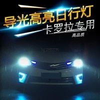 high quality brightly daytime singal fog light modified accessories for toyota corolla auris blade z2af018 2014 2017