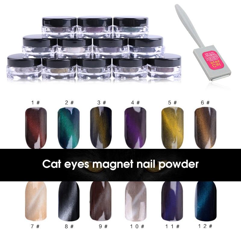 New 2g/box 3D Cat Eye Effect Magic Magnet Mirror Powder Dust Nail Art Glitter Pigment DIY Nail Decoration Tool with magnet stick