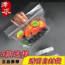 Saco descartável do pacote do saco de frutas da auto-selagem de 100 pces de fruto fresco e composto vegetal bagclear autoadesivo.