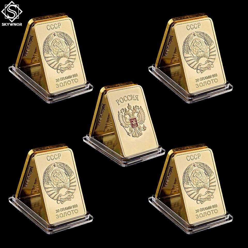 5 unids/lote Unión Soviética, URSS emblema nacional Medallón de Oro coleccionable Token Bar moneda rusa