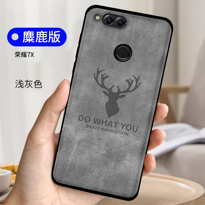 Para Funda Huawei Honor 7X Funda de silicona suave TPU tela ciervo héroe cubierta de superman para Huawei Honor 7 X Honor7X Phone Casse Coque