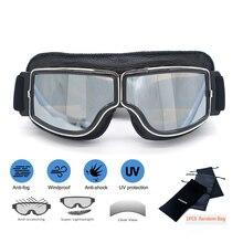 عالية الجودة نظارات للدراجات النارية الطيار دراجة نارية نظارات جلدية ريترو جت خوذة نظارات الدراجات الطرق الوعرة ركوب Steampunk حملق