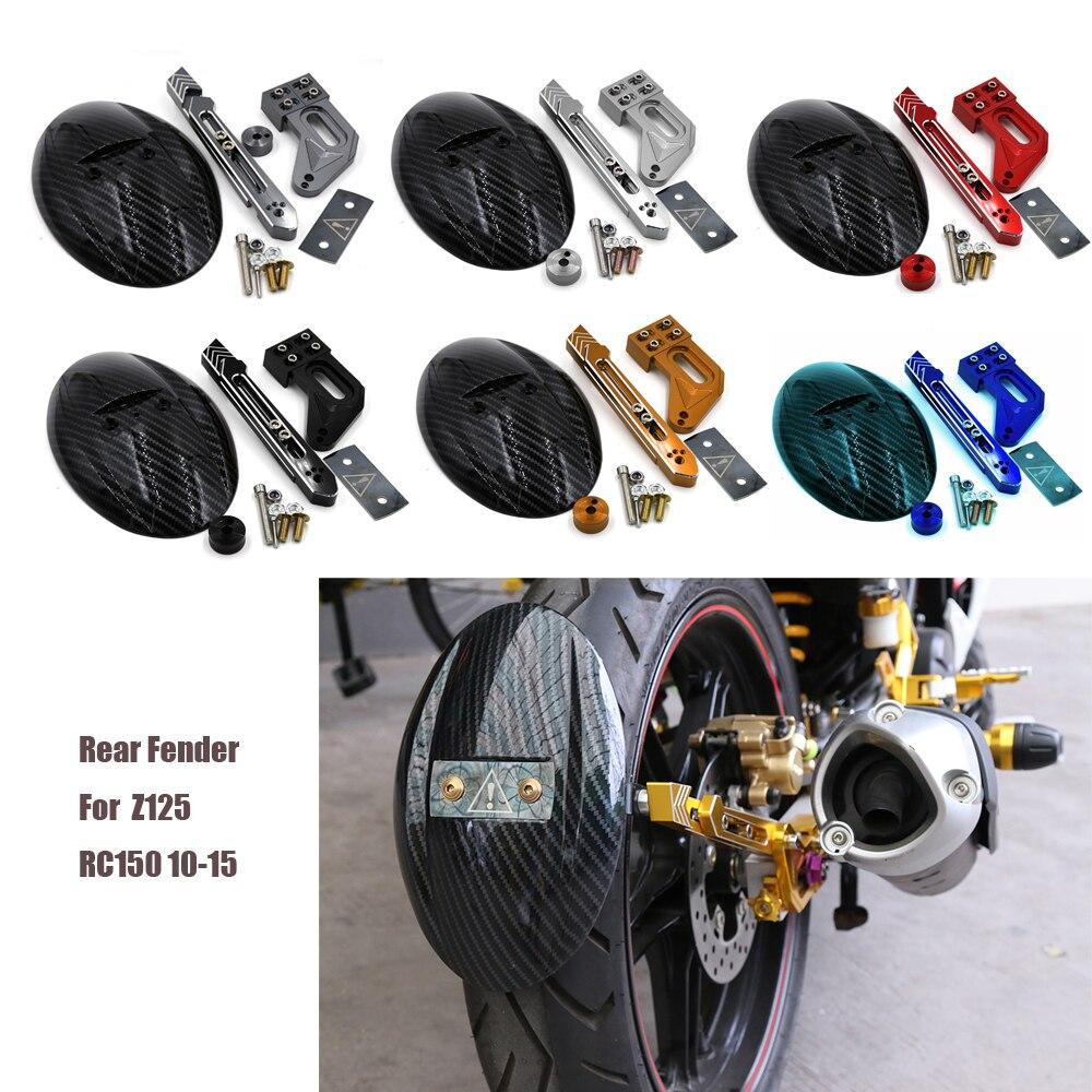 Motocicleta cnc traseiro fender capa ornamento splash paralama & suporte de carbono withink para kawasaki z125 rc150 2010-15 7 cores