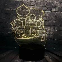 Party Decoratie Eid Mubarak 3D Illusion Nightlight Colorful Changing Islamic Ramadan Mubarak Model Light-up Toys