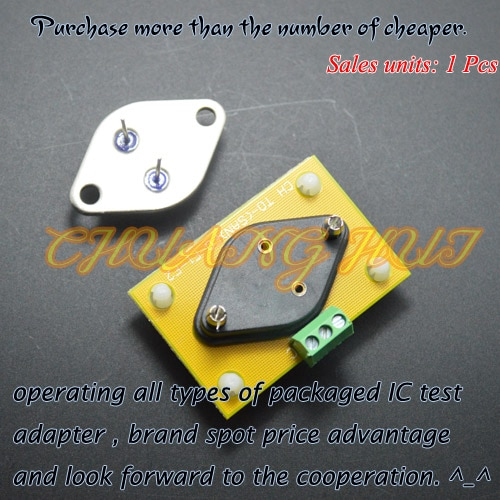 SAN-F2 test socket Iron seal transistor test socket With PCB Connecting terminal