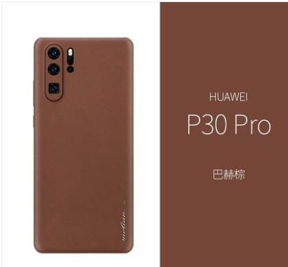 Huawei p30 プロケース高級本革ナチュラル薄ステッカースキンスクラッチプルーフ用 huawei p30 lite p30 p30 プロ