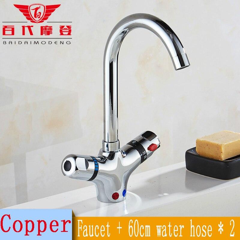 BaiDaiMoDeng, lavabo de cobre de un solo orificio, baño termostático, piscina de bebé y cocina, válvula termostática de agua del fregadero