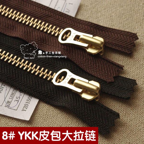 DIY handmade leather bags Men's Shoes No.8 YKK large gold copper metal zipper closed end 20 ~ 50cm