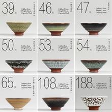 Tasse à thé chinoise en céramique de haute qualité   Service à thé Kung fu, petit bol à thé fait main en porcelaine de 45 ~ 70ml