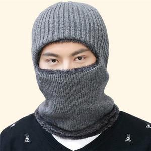 Men knitted wool Skullies Beanies autumn winter velvet bonnet Korean adult fashion navy blue gray black khaki Hat cap