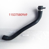 Radiator Coolant Pipe Hose 11537580969 Fits BMW F18 F10 F04 F03 F02 F01 2008-